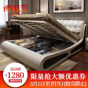 真皮床主卧双人床1.8米简约现代婚床1.5米皮艺床榻榻米卧室软床