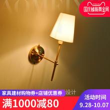 仿铜壁灯奶白布艺灯罩北欧宜家简约电视墙壁灯阳台过道床头壁灯饰