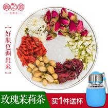 八珍汤同仁堂原料中要材调理月经不来四物汤非膏袋泡茶天量10