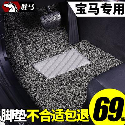 宝马X4新X1X3专用X5X6迷你mini cooper汽车one丝圈countryman脚垫