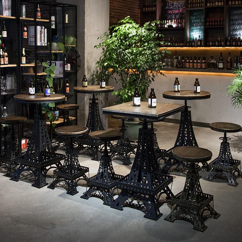 休闲吧台桌椅组合