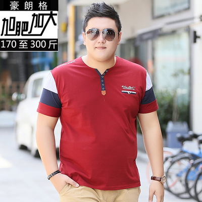 加肥加大号男装短袖夏季v领半袖T恤超大码肥佬胖人胖子体恤XXXXL