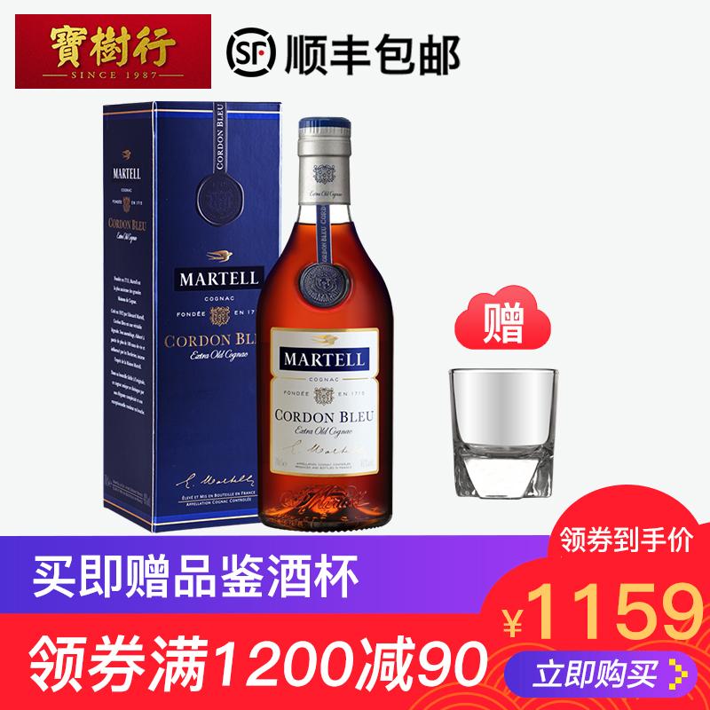 宝树行 马爹利蓝带700mL MARTELL干邑白兰地法国原装进口洋酒