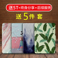 Amazon Kindle eBook Cover 499 yuan old entry version Kindle6 generation protection WP63GW set