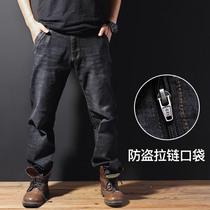古士狼品牌牛仔裤夏季薄款纯色韩版弹力上班百搭修身男士牛仔裤子