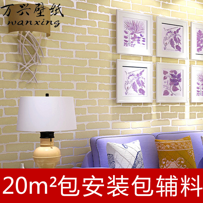 3D自粘砖块墙纸无纺布壁纸卧室立体墙贴客厅背景中式白色砖纹寝室