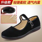 老人美软底平跟防滑2019新款平底单鞋黑色老北京布鞋女上班工作鞋