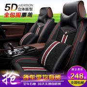 汽车坐垫四季通用起亚K2三厢新2013/14/15/16/17年款冰丝全包座套