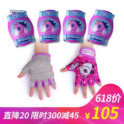 美国莱斯狐 儿童护具套装护膝护肘护手轮滑护具半指手套滑板女孩
