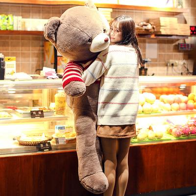 泰迪熊熊猫公仔布娃娃女生可爱睡觉抱抱熊女孩大熊毛绒玩具送女友