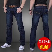 牛仔裤男 宽松休闲 春季男士春夏款修身直筒长裤薄款工作裤子冬季