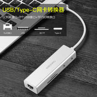 Macbook Apple computer usb cable converter mac notebook pro connector-c network air interface type docking station splitter Dell ASUS Lenovo Xiaoxin Xiaomi Huawei
