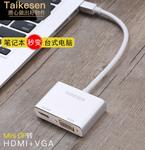 蘋果macbook電腦mini雷電dp轉vga轉換器接口hdmi連接線投影儀電視