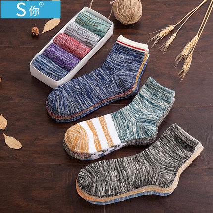 袜子男士冬季纯棉中筒袜长袜潮防臭秋冬款吸汗保暖加绒加厚毛男袜