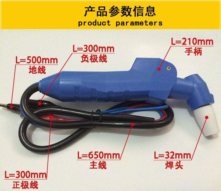 便携式低压直流快速电烙铁 电焊笔 连接线 快速电子焊接工具