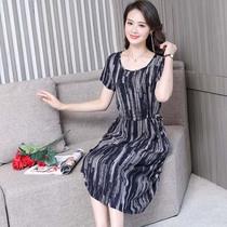 春装女装韩版亮丝长袖气质吊带连衣裙两件套中长款丝绒裙2018