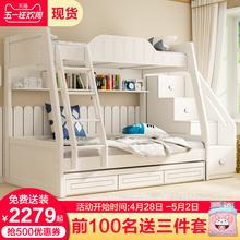 高低床上下铺双层床成人子母床韩式儿童床女孩多功能组合上下床