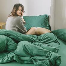 简约纯色针织棉四件套纯棉裸睡天竺棉超柔软被套床单床笠床上用品