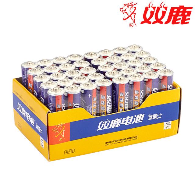 双鹿碳性电池5号电池40节五号电池儿童玩具遥控器钟表用可换7号正品AA电池1.5V原装一次性普通干电池挂钟电视