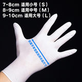 Thickened disposable sterile medical rubber inspection gloves Latex gloves Dental beauty with independent packaging 100