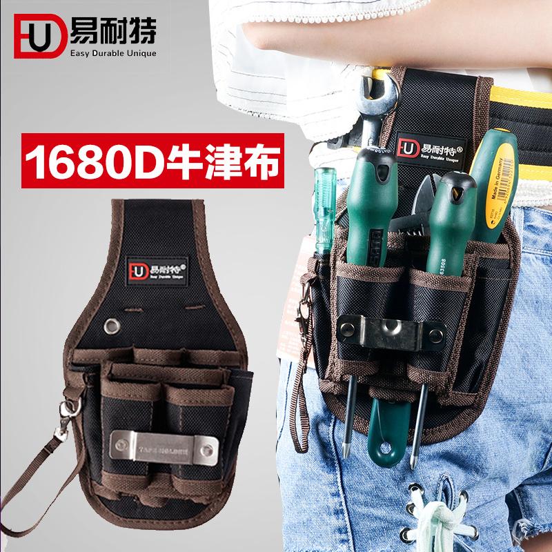 易耐特多功能维修工具腰包单肩腰带腰包电工牛津布小型电工腰包