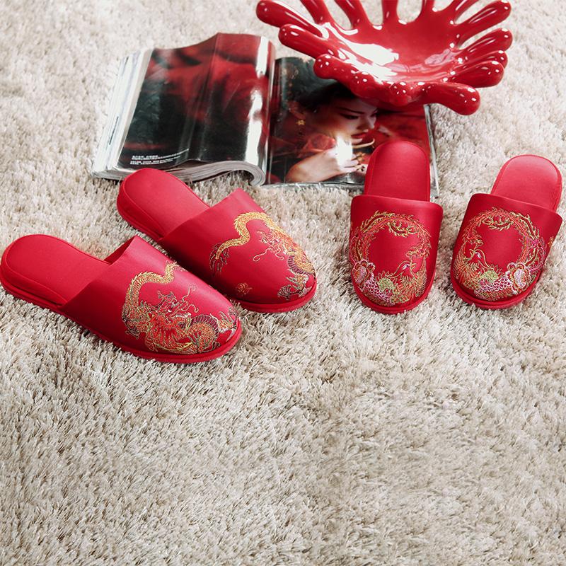 Детская домашняя обувь Артикул 45755223071