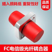 法兰式固定式转换式光纤衰减器7dBFC菲尼特Pheenet