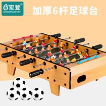 木质儿童桌上足球机6杆足球桌亲子互动玩具桌式足球台节日礼物