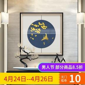 新中式客厅装饰画简约大气梅兰竹菊中国风玄关挂画沙发背景墙壁画