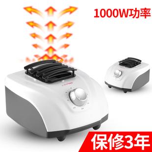 干衣机主机配件烘干机机头烘干器烘衣机取暖器暖风机风干机速干衣