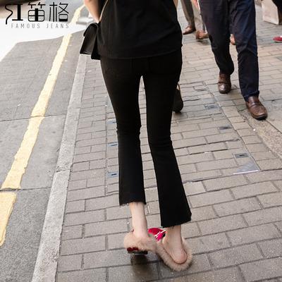 牛仔裤女春秋装2018新款韩版显瘦八分加绒加厚复古九分微喇叭裤冬