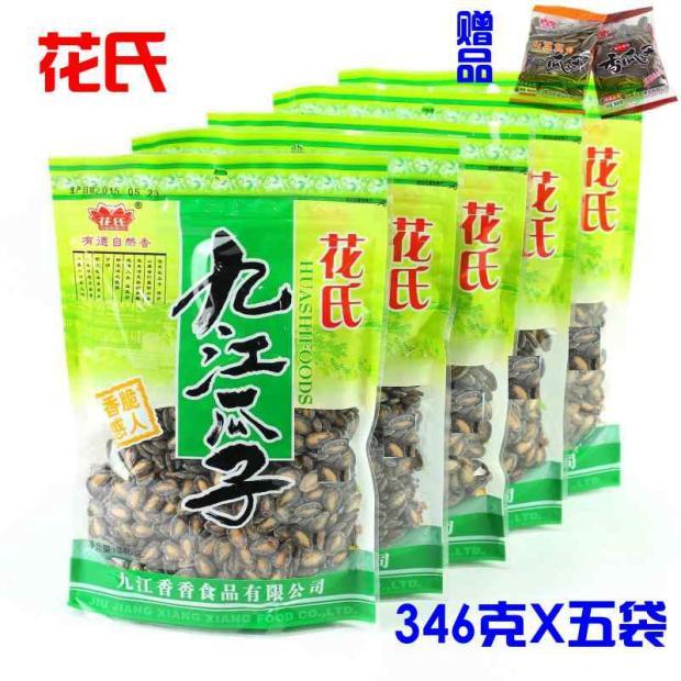 江西庐山特产花氏九江瓜子西瓜子坚果干果椒盐瓜子零食346gX5袋