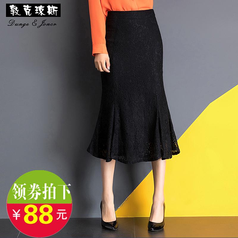包臀裙冬蕾丝