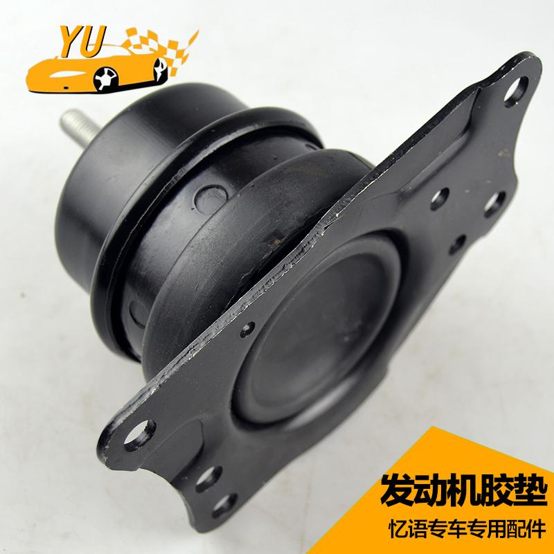 骆氏大众POLO老款发动机胶垫发动机机爪垫支架发动机胶墩汽车配件