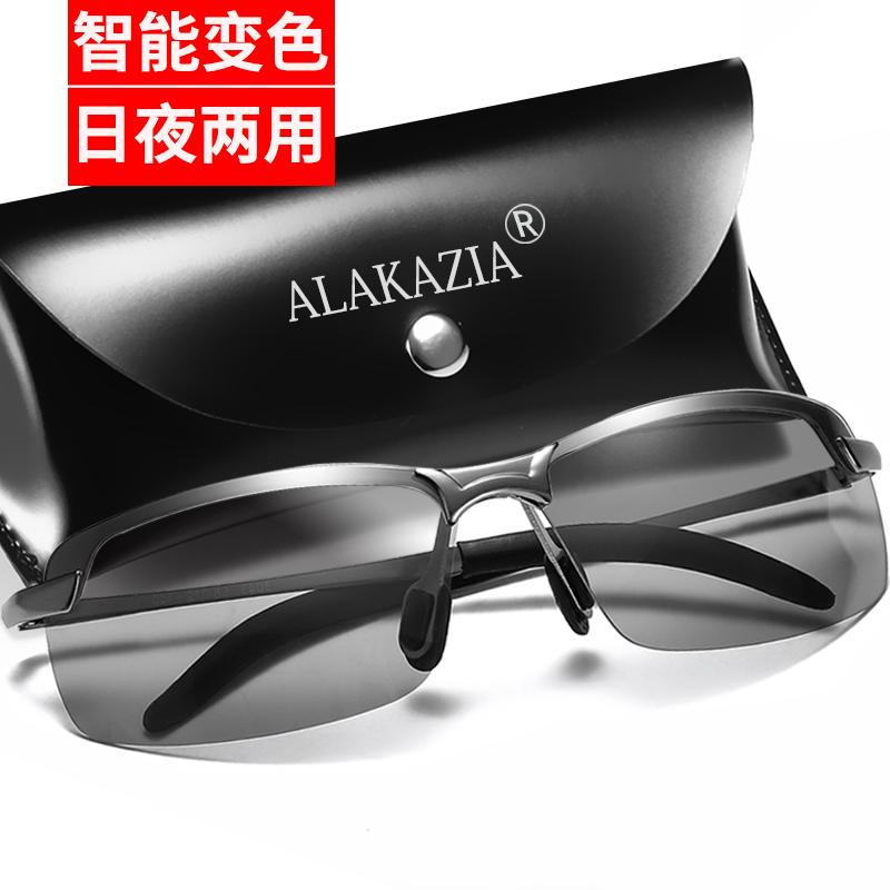 Солнцезащитные очки детские Артикул 570496569281