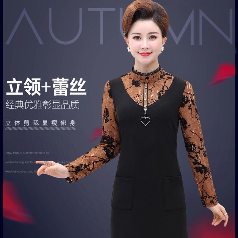 中老年女春秋装连衣裙时尚打底衫裙子40-50妈妈春装蕾丝长袖上衣