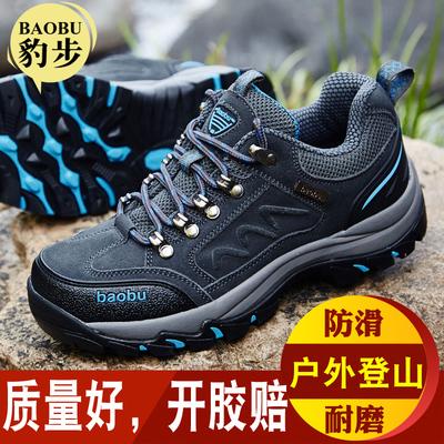 豹步防水登山鞋男冬季防滑爬山地鞋女保暖户外鞋旅游鞋减震徒步鞋