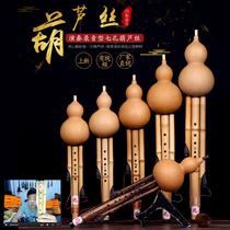 孔红木加键宽音域9调大人学生B降CGF九孔葫芦丝专业演奏型乐器