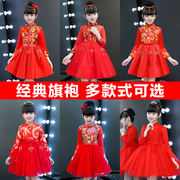 Girls cheongsam winter baby New Year's clothing Chinese style winter foreign princess dress children's Tang suit plus velvet New Year clothing female