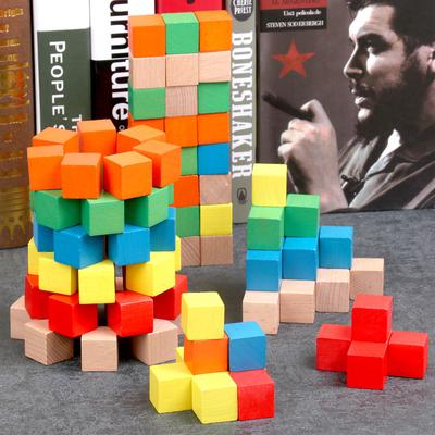 100粒大块木制正方体立方体正方形积木块 数学教具方块玩具幼儿园