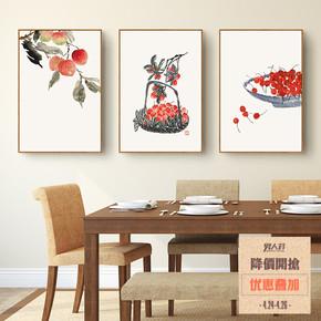 硕果累累 新中式装饰画水果壁画客厅挂画古典书法字画禅意山水画
