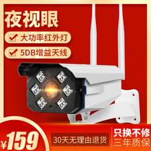 家用网络摄像头 室外 恒思安无线wifi手机远程监控器高清夜视套装