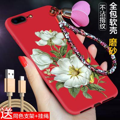 苹果7plus手机壳iphone7保护套苹果8潮牌女款8plus全包防摔创意软