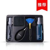 Suo Huang keyboard cleaning mobile phone LCD screen cleaner set apple notebook cleaning dust removal tool, computer SLR camera MAC cleaner, digital product decontamination cleaner spray