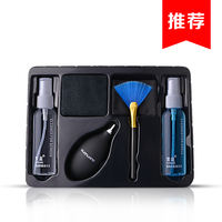 Suohuang keyboard cleaning mobile phone LCD screen cleaner set Apple notebook cleaning dust removal tool computer SLR camera mac cleaning agent digital products decontamination cleaning agent spray