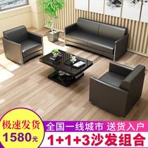 舒适铁艺办公椅商场米黄113金属配套大气办公室办公沙发三人