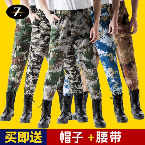 贞国悠户外迷彩裤战术裤男特种兵迷彩作训裤长款军迷裤迷彩服裤子
