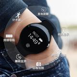 新概念手表创意黑科技电子表男女学生智能运动多功能led触屏网红