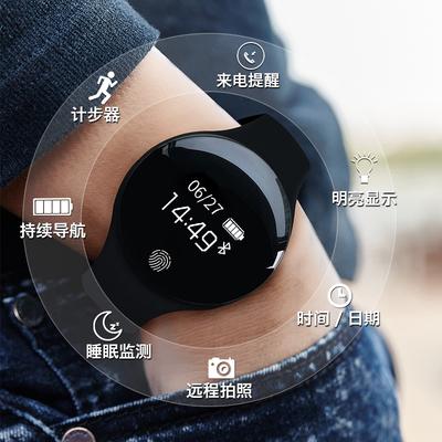新概念手表黑科技电子表男女学生智能运动多功能网红抖音同款樱花
