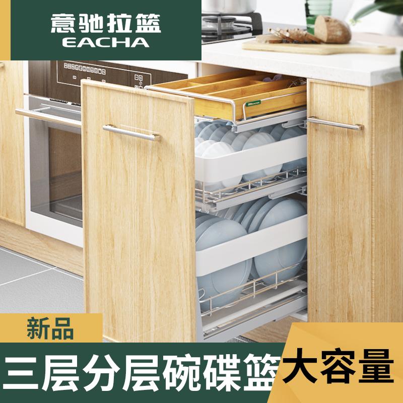 篮厨柜工具厨房意驰拉篮抽屉式橱柜碗